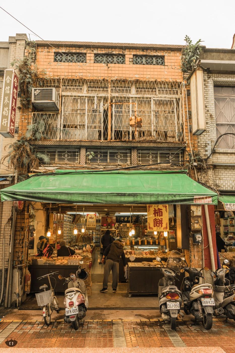 Dihua St., Taipei