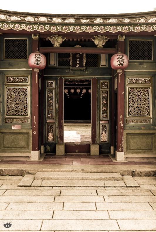 陳德聚堂, Tainan