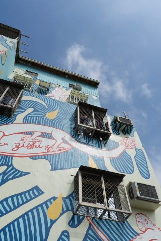 Wall painting, Pier 2, Kaohsiung